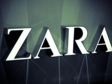 زارا - Zara