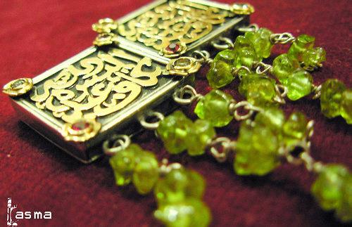 Altay: Fashion Conscious Accessories Shop in Zamalek