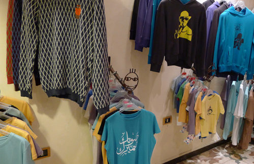 Zafir: Locally Designed Egyptian T-Shirts in Zamalek