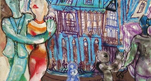 Zamalek Art Gallery: 'Paris' by Farghali Abdel Hafez