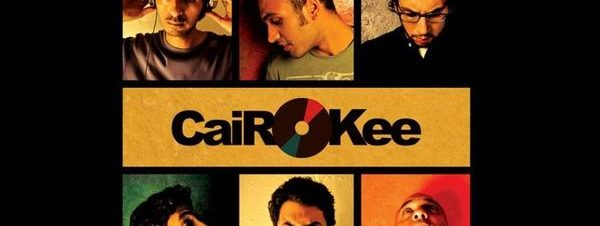 الكاتب أحمد ثروت (Zap) وفرقة كايروكي في ديوان مصر الجديدة