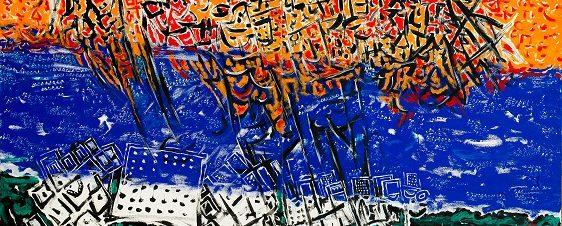 """معرض """"شرق… غرب"""" للفنان طه حسين في جاليري المسار للفن المعاصر"""