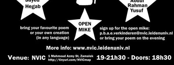 ليلة الشعر العالمي في المعهد الهولندي