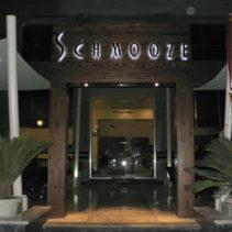 شموز – Schmooze