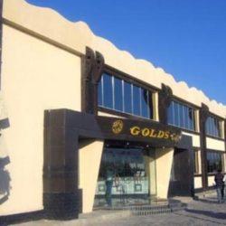 جولدز جيم – Gold's Gym