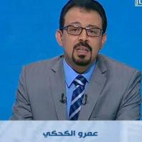 التحقيق: برنامج عن خبايا الطرف الثالث في مصر