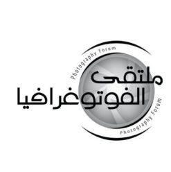 """""""ملتقى الفوتوغرافيا"""" الشهري بساقية الصاوي"""
