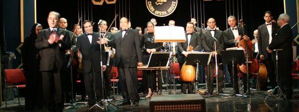 حفل فرقة الموسيقى العربية للتراث بمعهد الموسيقى العربية