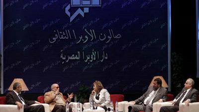 صالون ثقافي بدار الأوبرا المصرية