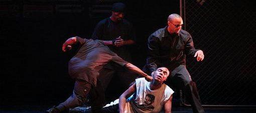 """عرض """"من، أين، متى"""" لفرقة الرقص المسرحي الحديث بدار الأوبرا المصرية"""
