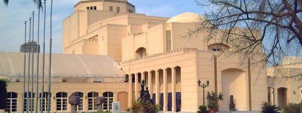 حفل المعهد العالي للكونسيرفتوار بدار الأوبرا المصرية