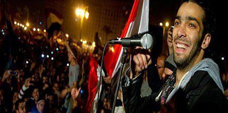 حفل الفنان رامي عصام بساقية الصاوي
