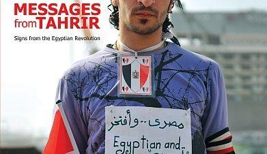 حفل توقيع كتاب رسائل من التحرير أو Messages from tahrir في صوفي