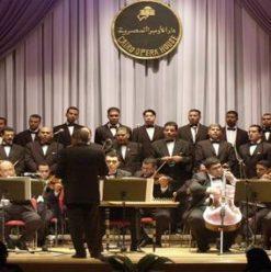 حفل فرقة الإنشاد الديني بمسرح الجمهورية