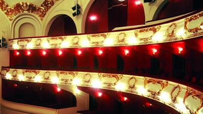 حفل فرقة الموسيقى التقليدية بمسرح سيد درويش