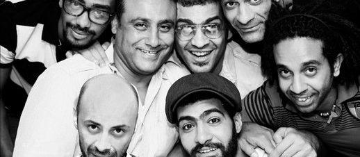 مريم &ابو وفرقة وسط البلد في كايرو جاز كلوب