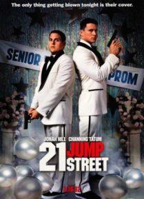 21 شارع جامب –   21 Jump street