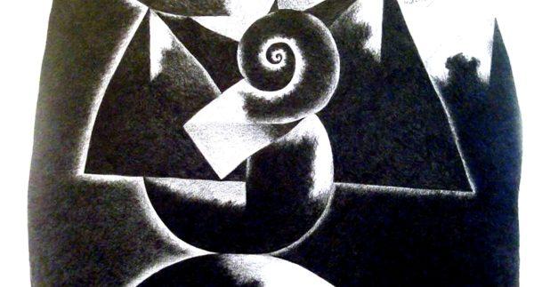 Zamalek Art Gallery: 'Drawing' by Mostafa Abdel Moity