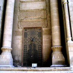 Al Rifai Mosque: Cairo's Islamic & Monarchical Past