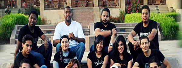 حفل فرقة أنا مصري بساقية الصاوي