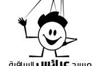 """مهرجان """"ستو وجدو"""" بساقية الصاوي"""