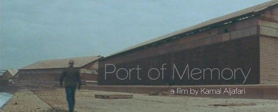 عرض فيلم ميناء الذاكرة في مُصرين