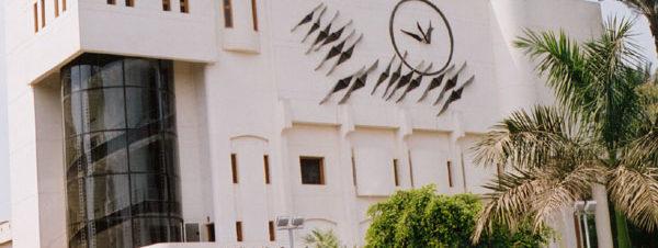مهرجان أفلام سينما المرأة العربية واللاتينية بمركز الإبداع الفني