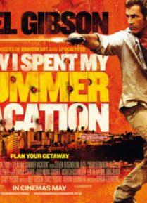 كيف قضيت أجازتي الصيفية – How I Spent My Summer Vacation