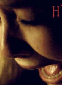 بيت الرعب – Silent House