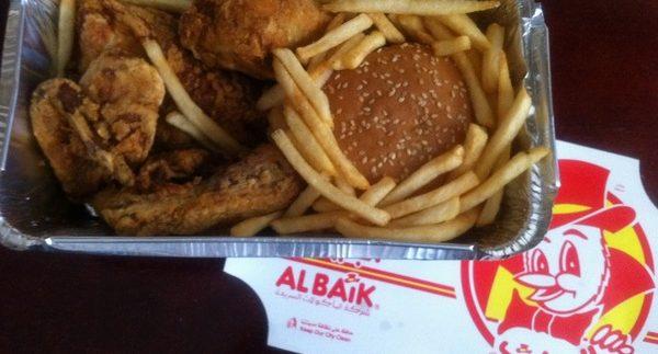 البيك: وجبات وساندويتشات دجاج في سيتي ستارز