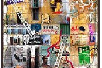 عروض عن الفن العام لورشة عمل الساحة العامة بساحة روابط