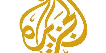 عرض فيلم أعواد الصراع بساقية الصاوي