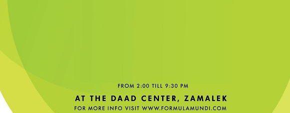 مهرجان فيلم فورميلا موندي 2012 في DAAD