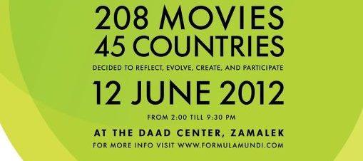 مهرجان أفلام فورميلا موندي في DAAD