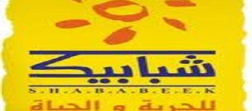ندوة تاريخ الدستور بمصر بمركز شبابيك الثقافي