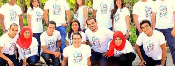 حفل فرقة ورشة وطن بساقية الصاوي