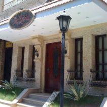 تيا ماريا – Tia Maria Restaurant & Wine Bar