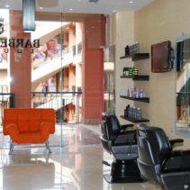باربر شوب لاونج – Barbershop Lounge