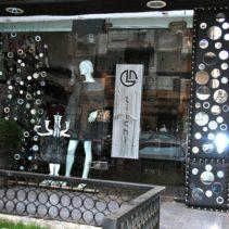ليتشي بوتيك – Litchi Boutique