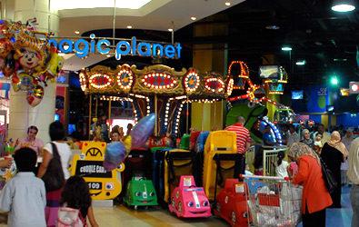 ماجيك بلانيت - Magic Planet