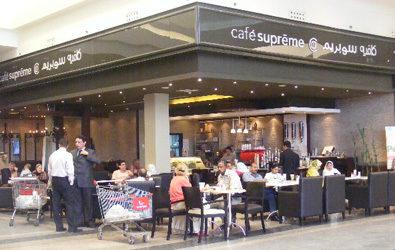 كافيه سوبريم - Café Supreme