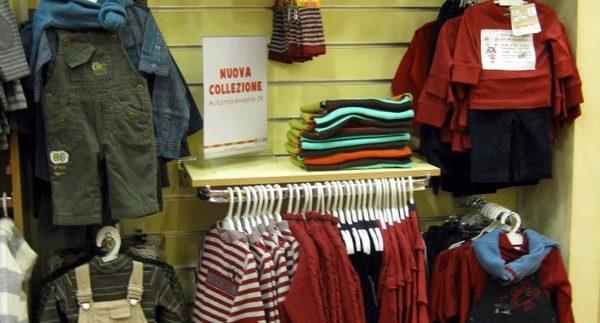 دو باريل أو ميم: ملابس أطفال شيك في سيتي سنتر المعادي