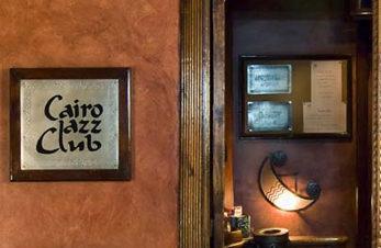 دي جي K- Z ودي جي بطاوي في كايرو جاز كلوب
