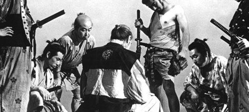 أسبوع الأفلام الياباني: عرض فيلم Seven Samurai في مركز الإبداع الفني