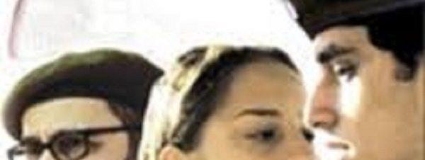 عرض فيلم طيارة من ورق في مقر حزب المصري الديمقراطي الاجتماعي
