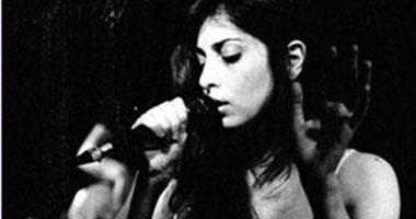حفل ياسمين حمدان على مسرح الجنينة