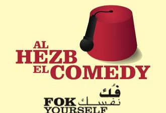 الحزب الكوميدي في ليفت بانك