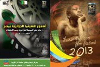أسبوع السينما الجزائرية: عرض فيلم وقائع سنوات الجمر بمركز الإبداع الفني