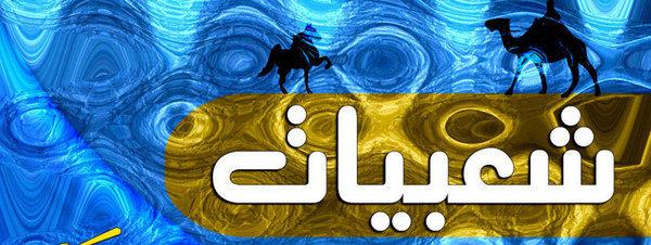 حفل غناء شعبي بساقية الصاوي
