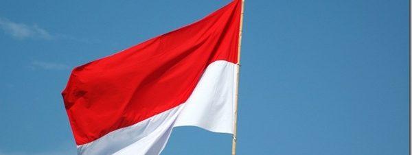 احتفال بدولة أندونيسيا بدار أوبرا القاهرة